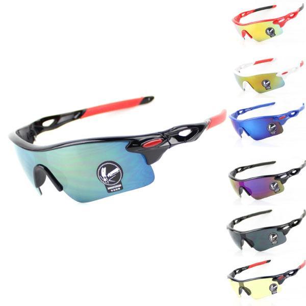 Lunettes Velo Cyclisme Sport Pro Legere UV resistante